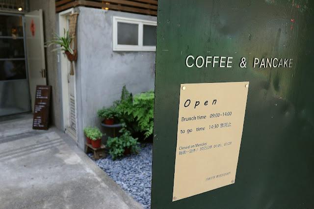 台南和喫咖啡