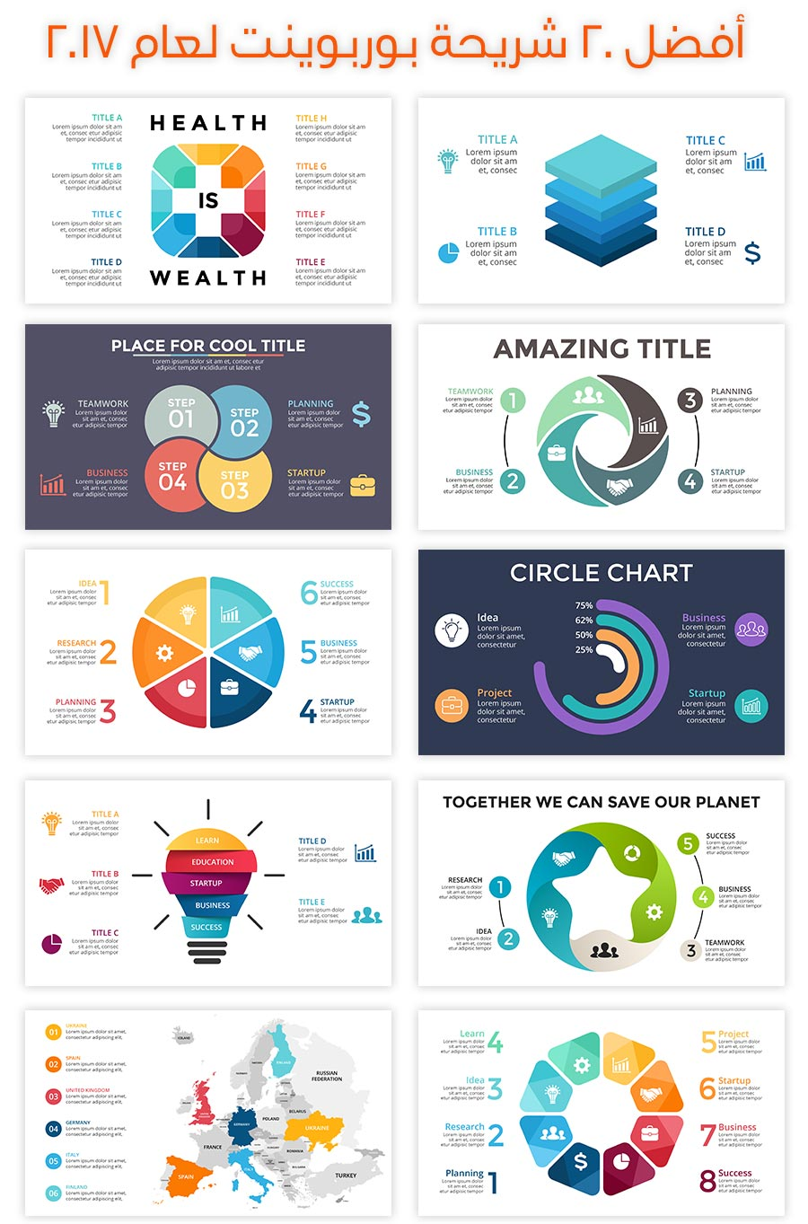 Powerpoint Template free,