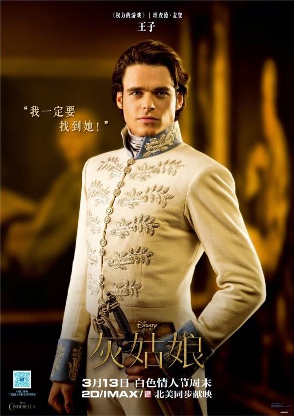 Principe Kit figurino cena baile roupa branca e azul
