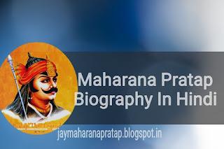 Maharana_pratap