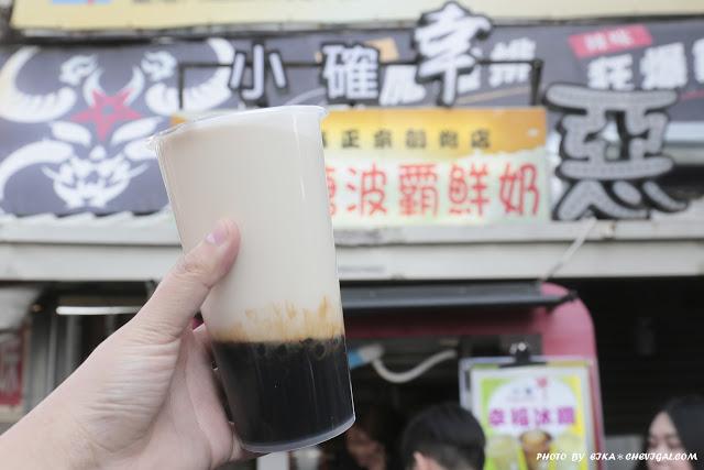 IMG 9704%2B%25281%2529 - 台中龍井│小確幸黑糖波霸,天氣再冷也要喝杯珍奶!東海商圈人氣黑糖波霸鮮奶,你喝過了嗎?