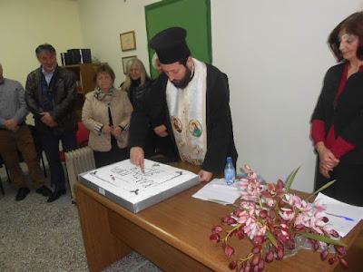 Ηγουμενίτσα: Την Πρωτοχρονιάτικη πίτα έκοψε ο σύλλογος «Ρένα Κώτσιου»