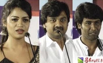 Actress Bhavna Sri, Actor Sakthi Sivan speech | Valayal Audio Launch