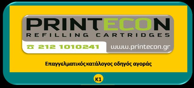 PRINTECON REFILLING CARTRIDGES  μελανια μελάνια εκτυπωτών εκτυπωτων αναγόμωση αναγομωση