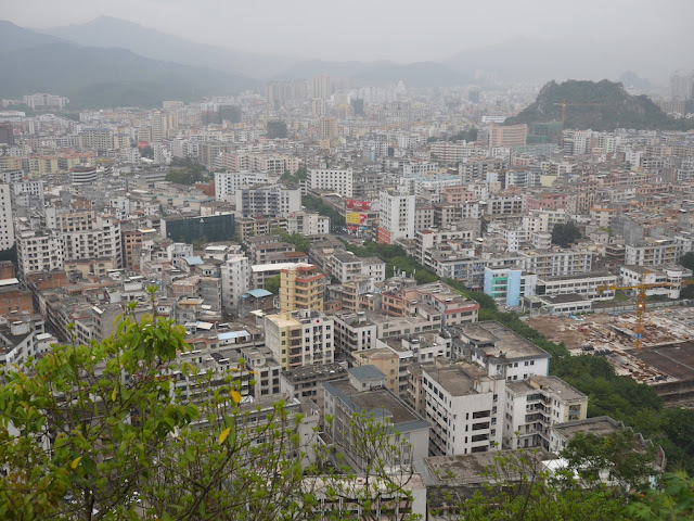 view from Jiuxing Crag (九星岩)  in Yunfu (云浮)