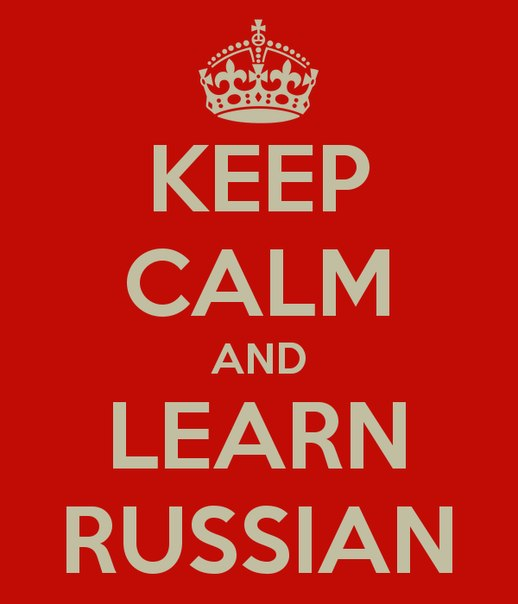 russian language day