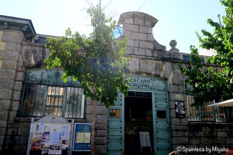 La Granja de San Ildefonso ラ·グランハ·デ·サン·イルデフォンソのメルカドの入口
