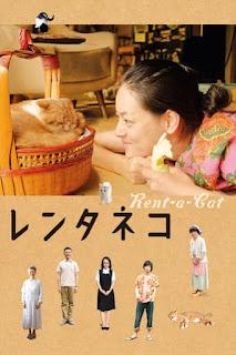 Rentaneko (2012) แมวเช่าอลเวง [ซับไทย]