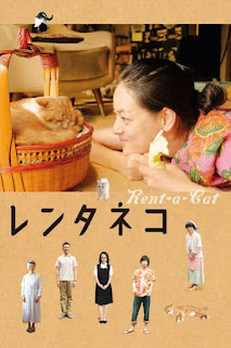 Rentaneko (2012) แมวเช่าอลเวง [Soundtrack บรรยายไทย]