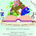Παράσταση αφήγησης για παιδιά: «Σ' ένα γαϊτανάκι μπλέχτηκαν τραγούδια κι ιστορίες»