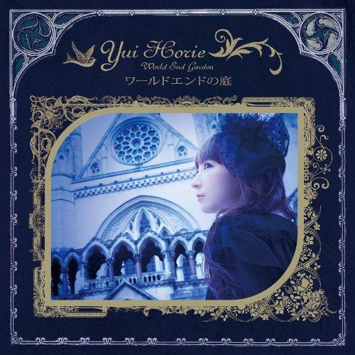 Yui Horie - World End no Niwa [FLAC 24bit   MP3 320 / WEB]