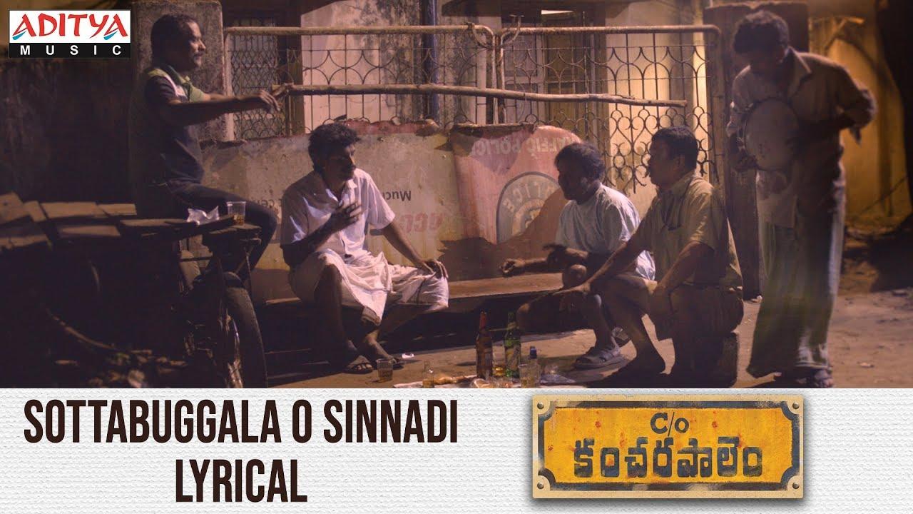 Sotta Buggala O Sinnadi Telugu Song Lyrics Care Of Kancharapalem 2018 Atoz Lyrics Telugu Songs Lyrics A To Z Telugu Songs Lyrics In English Old Telugu Songs Lyrics