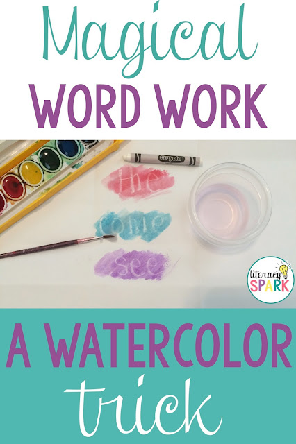 Looking for engaging word work activities for kindergarten and first grade?  Check out this idea using watercolor paints and a white crayon.
