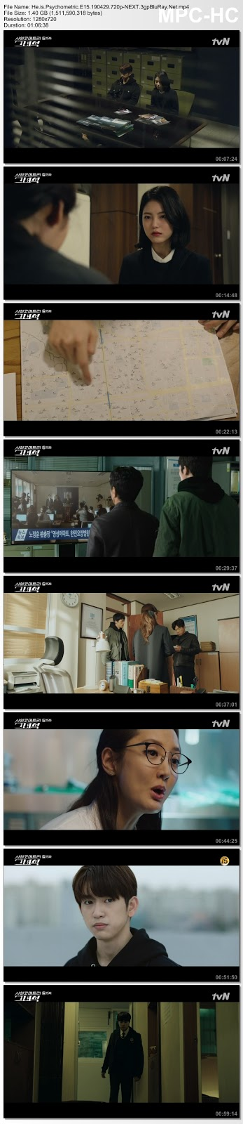 Screenshots Download He is Psychometric (That Psychometric Guy / Saikometeuri Geunyeoseok / 사이코메트리 그녀석) (2019)