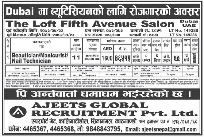 Jobs in Dubai for Nepali, Salary Rs 46,515