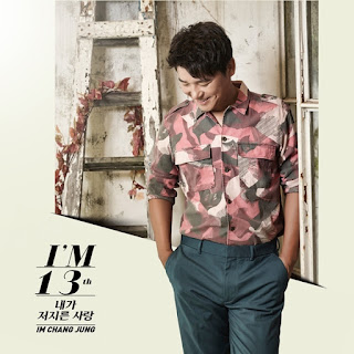 Lim Chang Jung (임창정) – The Love I Committed