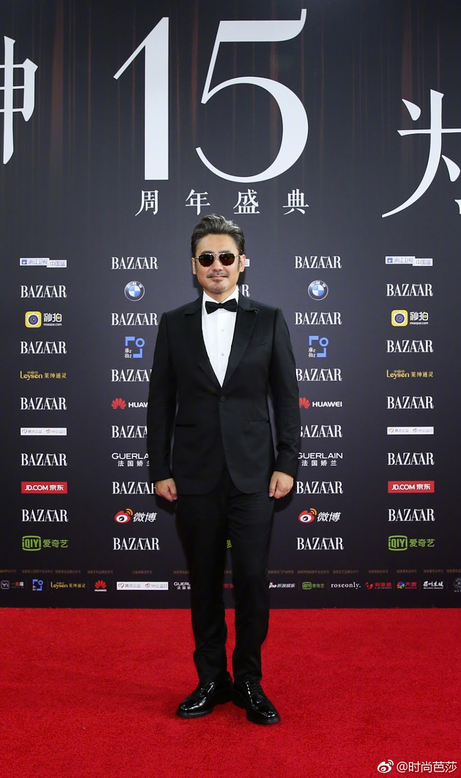 Red Carpet Wu Xiu Bo