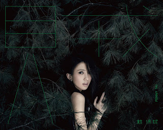 [Album] 賊 - 戴佩妮 Penny Tai