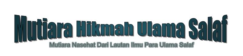 E Book Mutiara Hikmah Ulama Salaf File Islami
