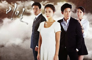 Sinopsis Drama Korea Secret Love Episode 1 – Tamat
