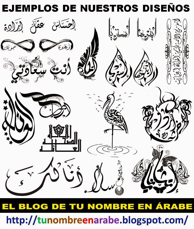 DISEÑO DE TATUAJES DE LETRAS ARABES