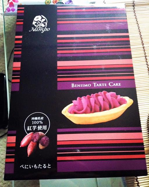 Tartitas de murasaki Imo, de Okinawa