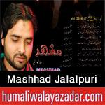 http://www.humaliwalayazadar.com/2016/09/mashhad-jalalpuri-nohay-2017.html