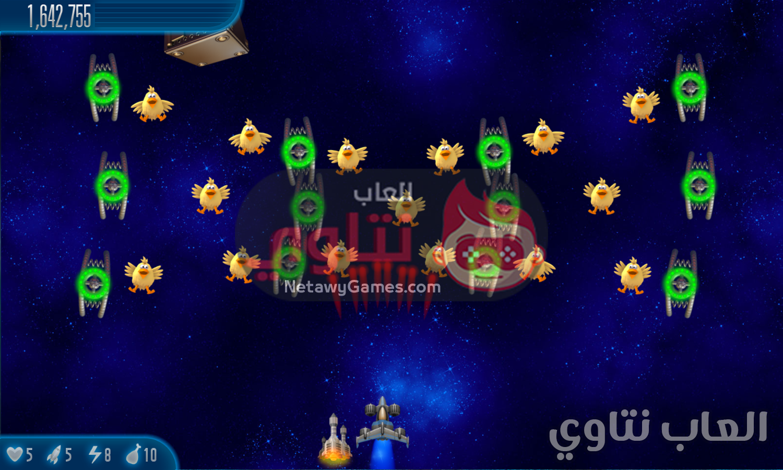 لعبة الفراخ 2017 الجديدة كاملة مجانا