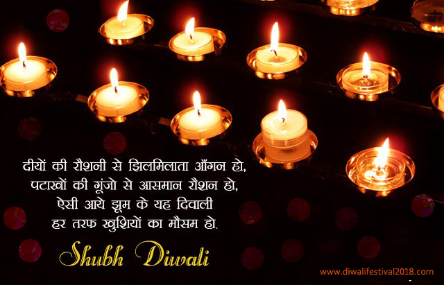 Latest Happy Dipawali Wishes Images