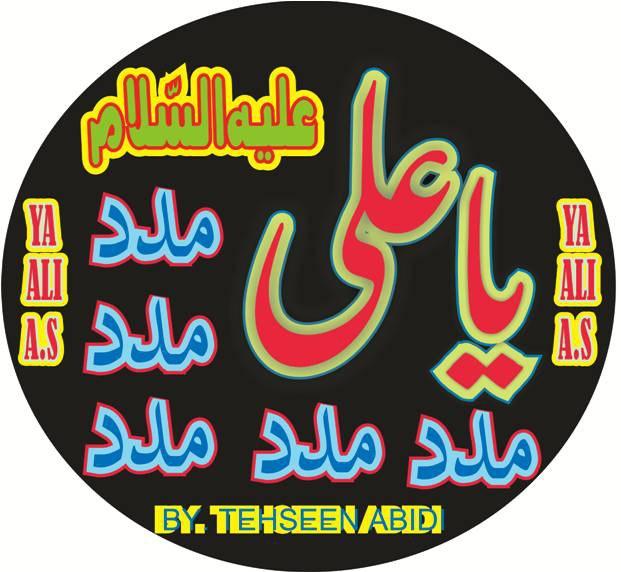 Ya Ali Mola Haider Mola Free mp3 download  SongsPk