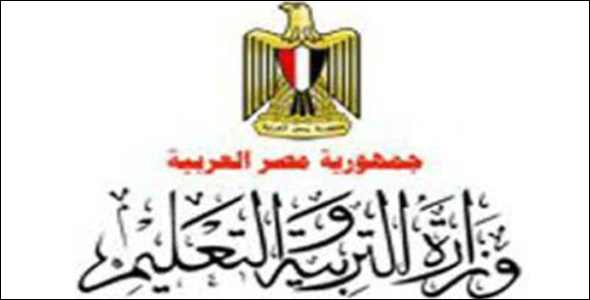موعد بدء العام الدراسي 2016 فى مصر الترم الثانى فى المدارس والكليات