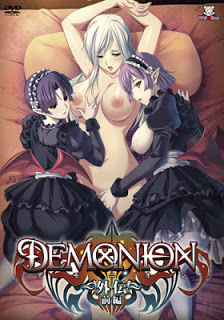 Demonion Gaiden -