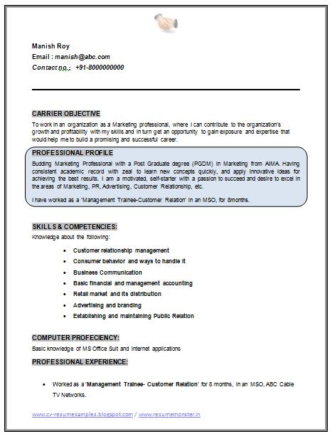 mba resume sample pdf