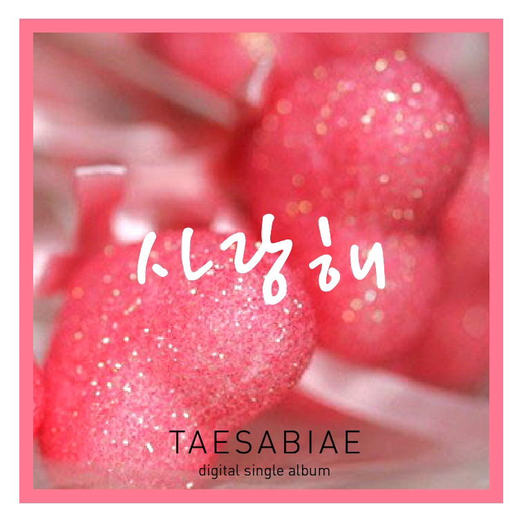 [Single] Taesabiae – I Love You