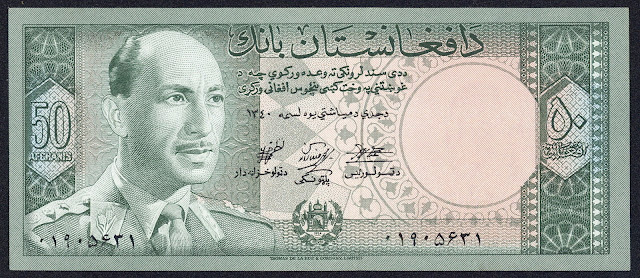Afghanistan Banknotes 50 Afghanis banknote 1961 King Mohammed Zahir Shah