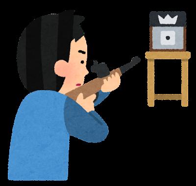ビームライフル射撃のイラスト
