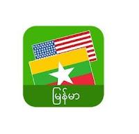 English-to-Burmese-translator-Apk-Latest-v1.4-free-for-Android