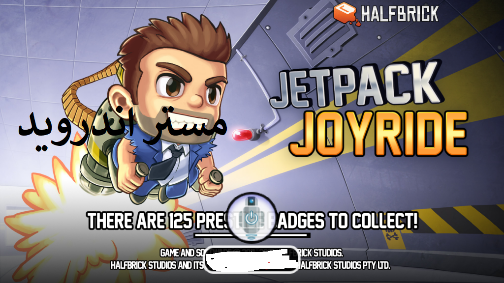 تحميل لعبة جيت باك 2018 اخر اصدار Jetpack Joyride v 1.9.31 للاندرويد وللايفون