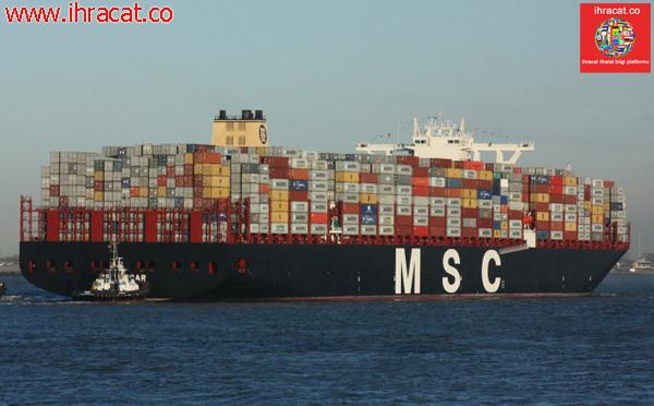 MSC EEE ship, dünyanın en büyük konteyner gemileri