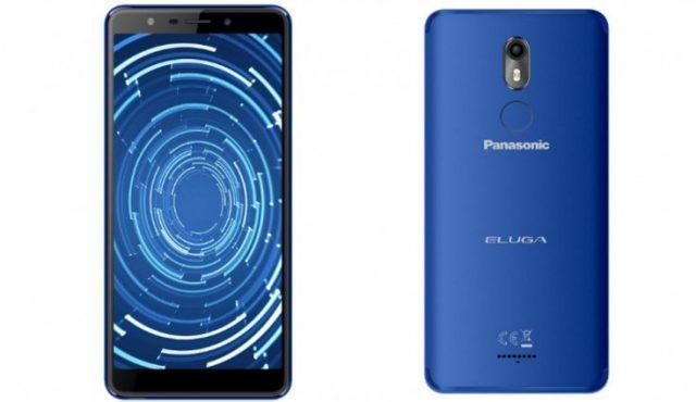 Panasonic Eluga Ray 530