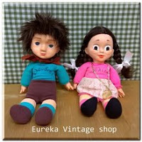 https://www.eurekashop.gr/2018/12/blog-post_28.html