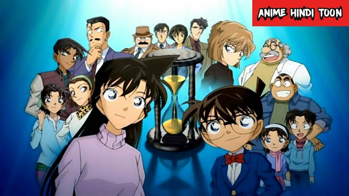 Detective Conan (Season 1) Hindi Dubbed Episodes Download
