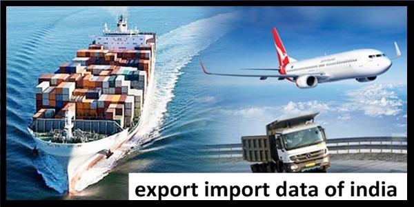 access import export data bank