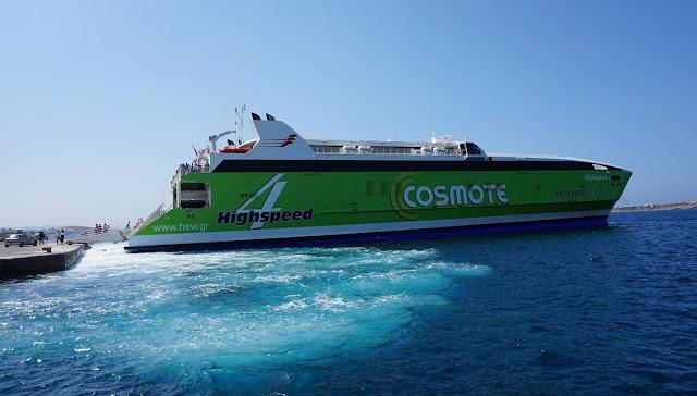 Ferry - Paros -> Mykonos