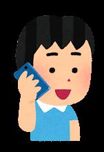 携帯電話で話す人のイラスト(男の子)