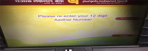PNB Re-enter Aadhaar