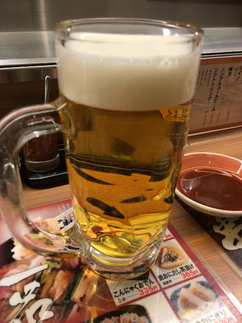 秋吉 生ビール
