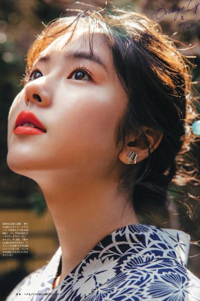 Erika Karata 唐田えりか, Shukan Bunshun 2019.11.07 (週刊文春 2018年11月7日号)