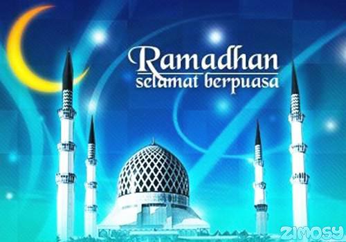 Gambar Do'a Niat Puasa Bulan Ramadhan