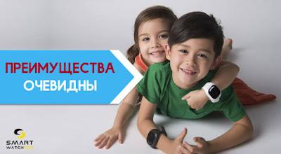 Почему вашему ребенку лучше выбрать смартчасы